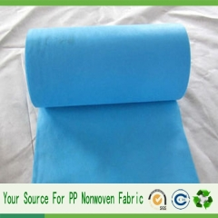 surgical non woven cloth